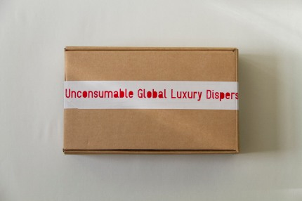 Unconsumable Global Luxury Dispersion, Promo! Including Packaging Tape and Dispenser. Multiple4
